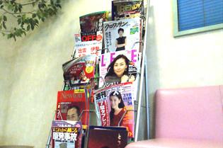 雑誌・書籍